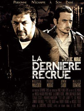 DVD La Dernière Recrue
