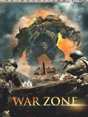 sortie dvd  War Zone