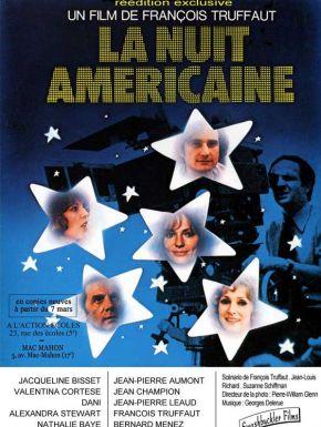 Sortie DVD La Nuit Américaine