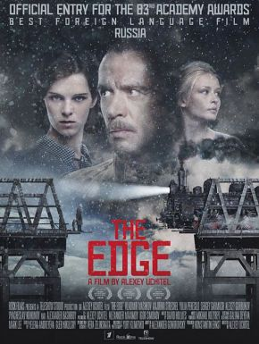 Jaquette dvd The Edge