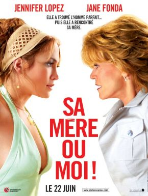 Sa Mère ou moi DVD et Blu-Ray