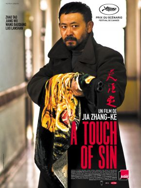 Sortie DVD A Touch Of Sin
