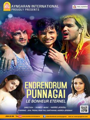 sortie dvd  Endrendrum Punnagai-Le Bonheur Eternel