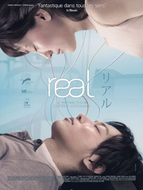 Real en DVD et Blu-Ray