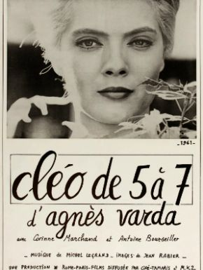 Cléo De 5 à 7 DVD et Blu-Ray
