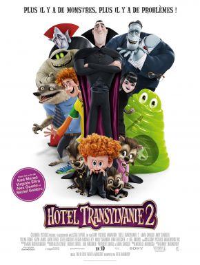 Hôtel Transylvanie 2 DVD et Blu-Ray