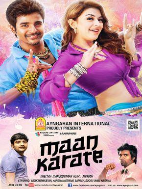 DVD Maan Karate
