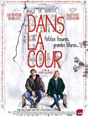 Jaquette dvd Dans La Cour