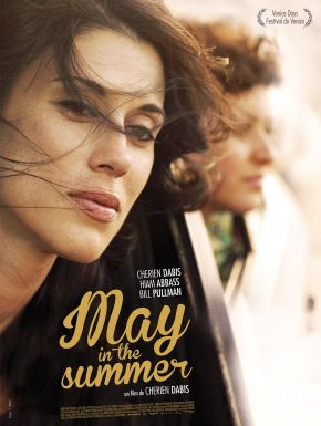 sortie dvd	  May In The Summer