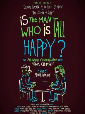 Conversation Animée Avec Noam Chomsky DVD et Blu-Ray