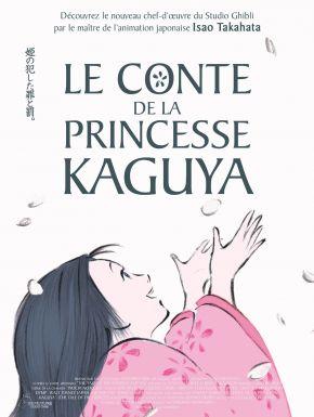 DVD Le Conte De La Princesse Kaguya