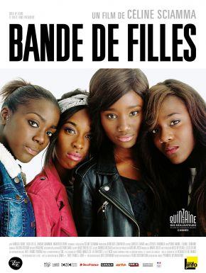 Bande de filles DVD et Blu-Ray