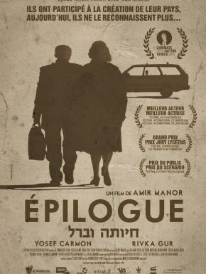 Sortie DVD Epilogue