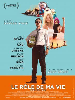 Le Rôle De Ma Vie DVD et Blu-Ray