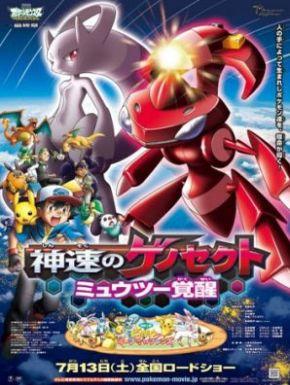 Sortie DVD Pokémon, Le Film : Genesect Et L'éveil De La Légende