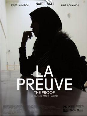 sortie dvd  La Preuve