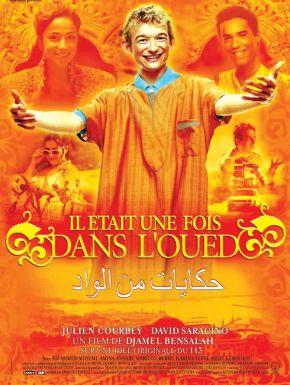 Jaquette dvd Il était une fois dans l'Oued