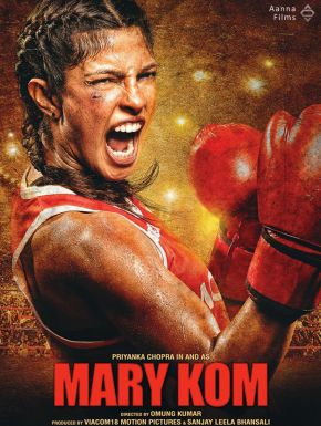 DVD Mary Kom