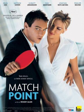 Jaquette dvd Match point