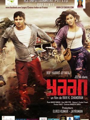 DVD Yaan