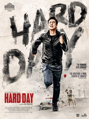 DVD Hard Day