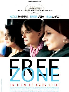 Jaquette dvd Free Zone