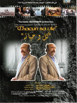 DVD Chacun Sa Vie
