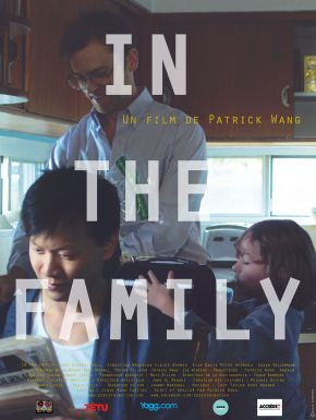 In The Family DVD et Blu-Ray