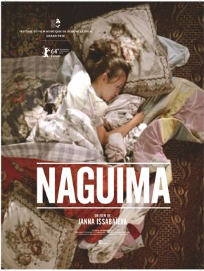 Jaquette dvd Naguima