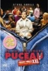 40 ans, toujours puceau DVD et Blu-Ray