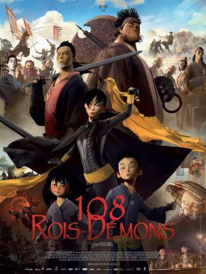 DVD 108 Rois-Démons
