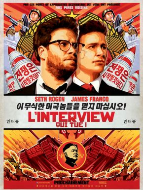 sortie dvd	  The Interview
