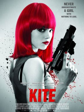 DVD Kite