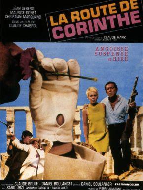 DVD La Route De Corinthe