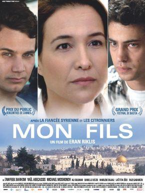 Sortie DVD Mon Fils