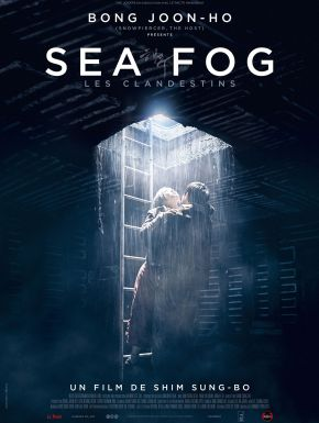 Jaquette dvd Sea Fog