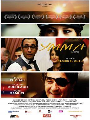 DVD Ymma
