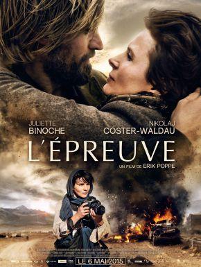 Jaquette dvd L'Epreuve