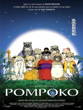 DVD Pompoko