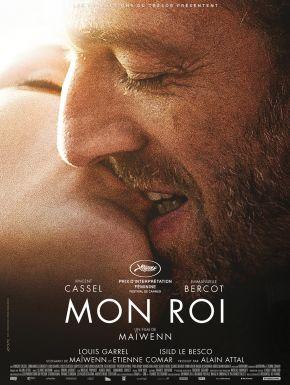 Mon Roi DVD et Blu-Ray