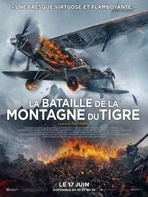 Sortie DVD La Bataille De La Montagne Du Tigre