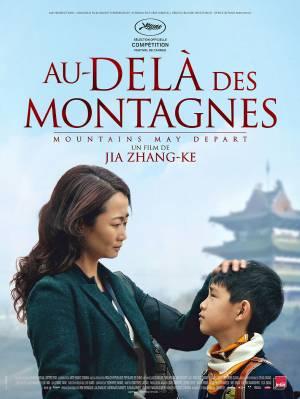 DVD Mountains May Depart