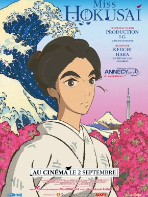 Miss Hokusai DVD et Blu-Ray