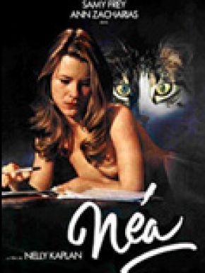 Sortie DVD Néa