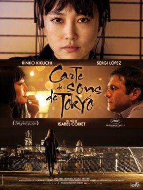 Carte Des Sons De Tokyo DVD et Blu-Ray