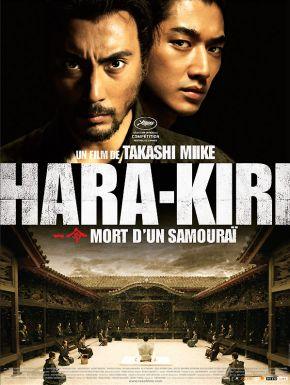 Jaquette dvd Hara-Kiri : Mort D'un Samourai