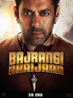 Sortie DVD Bajrangi Bhaijaan
