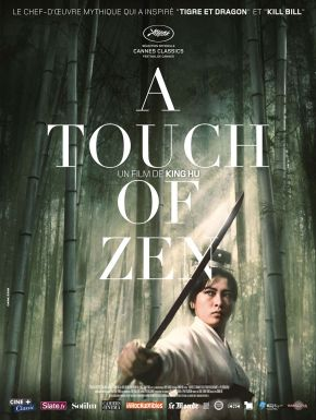 A Touch Of Zen en DVD et Blu-Ray
