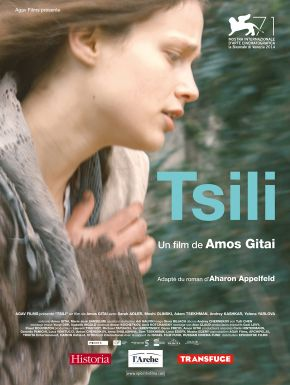 Jaquette dvd Tsili