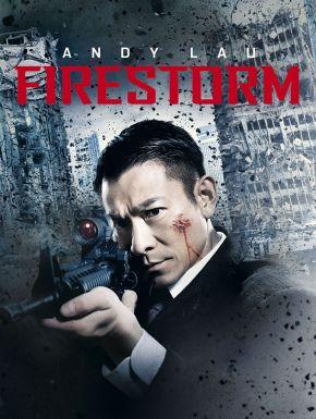 DVD Firestorm